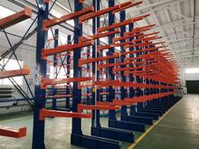 懸臂式貨架-立體倉庫